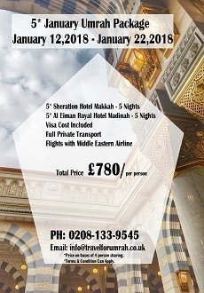 January-umrah-packages-2018